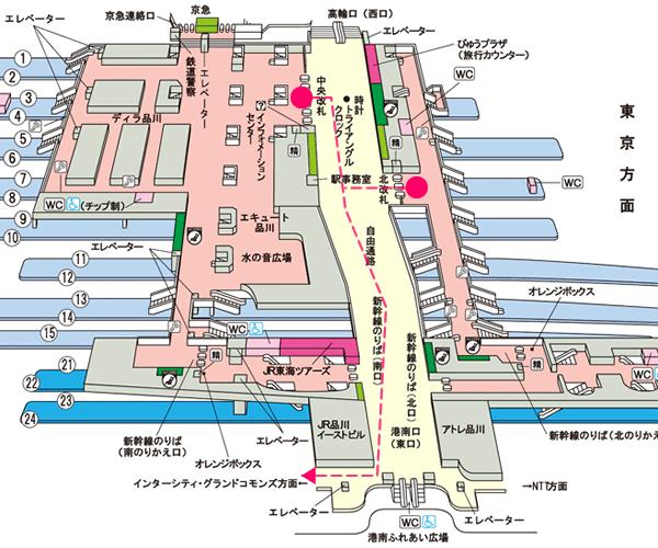JR品川駅 構内図