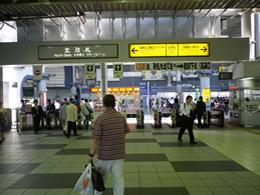 JR品川駅北改札
